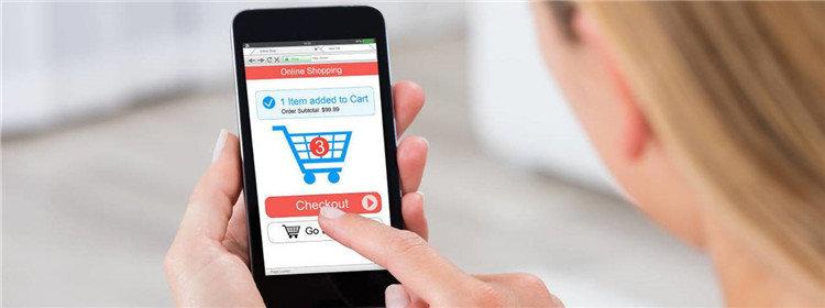 购物app排行榜2020
