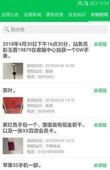 深圳地铁图4