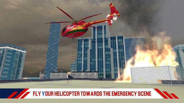 消防直升机救援图3
