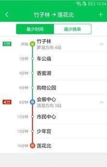 深圳地铁图3
