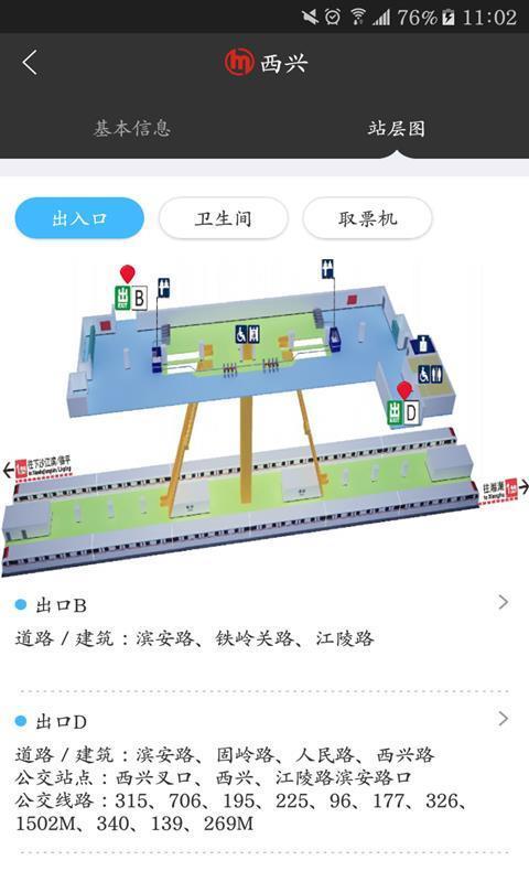 杭州地铁图4