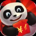 熊猫宝宝贺新春红包版