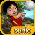 Shiva Golfv