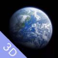 高分十三号卫星系统