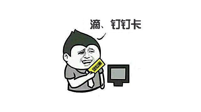钉钉打卡虚拟位置软件