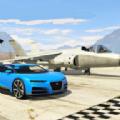 汽车与喷气飞机