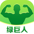 绿巨人 v1.0
