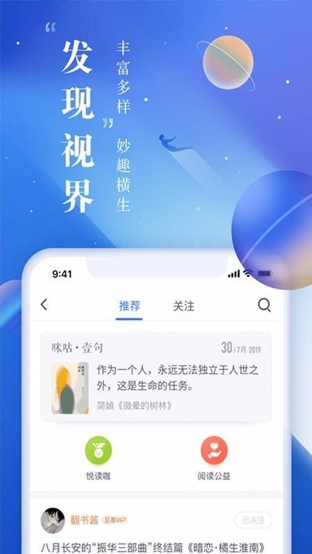 TXT免费小说大全图2