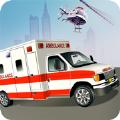 新型救护车救援模拟器