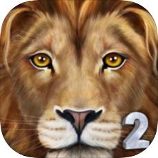 狮子模拟器2020