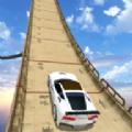 Mega Ramp2020