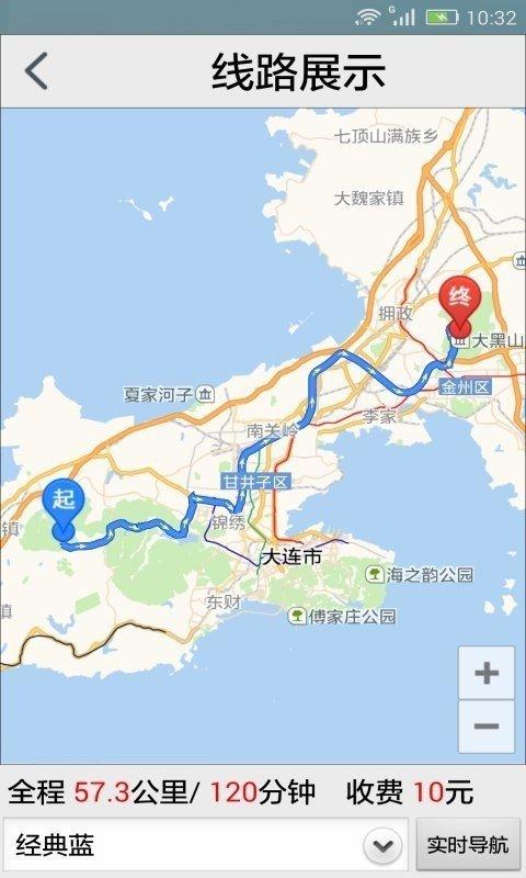 GPS手机导航图3