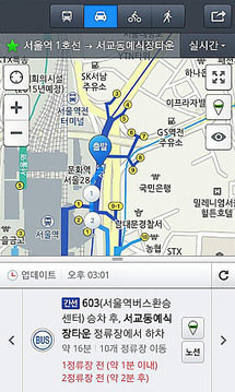 NAVER地图图4