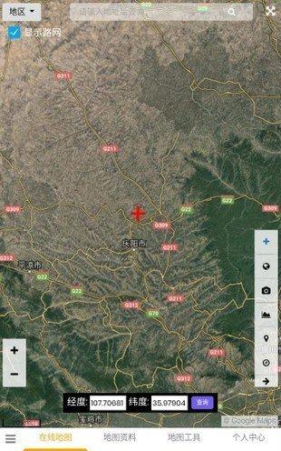 一起看地图图1
