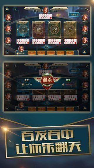 芒果众玩棋牌图3