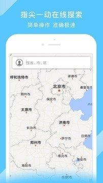 中国地图图2