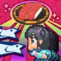 超兴奋格斗回转寿司
