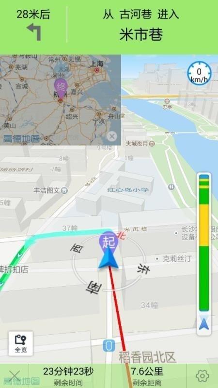 气象安全导航图2