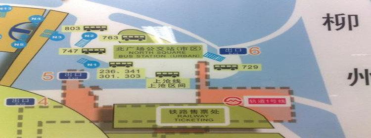 可以显示公交线路的地图app