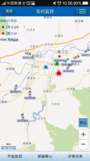 车联网导航图3