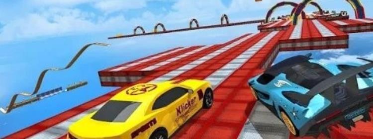 在坡道进行的赛车游戏合集