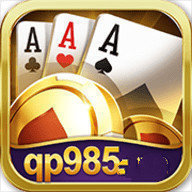 985棋牌旧版本