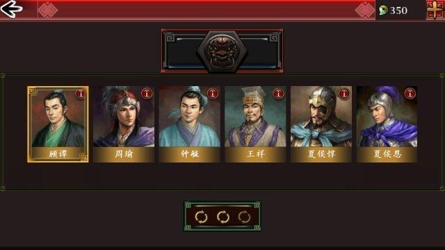 世界征服者3图2