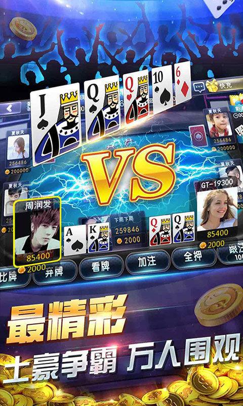 重庆168棋牌图3