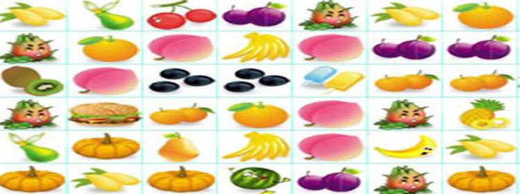 好玩的水果游戏大全