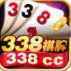 338cc棋牌