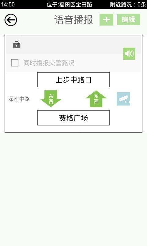 深圳交警图3