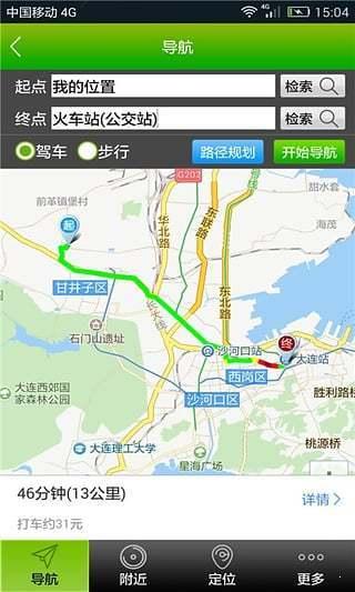 3D地图导航图2
