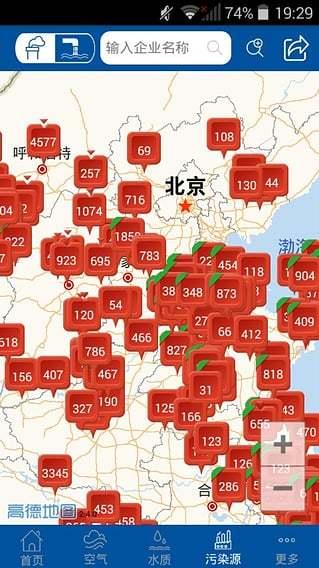 蔚蓝地图图2