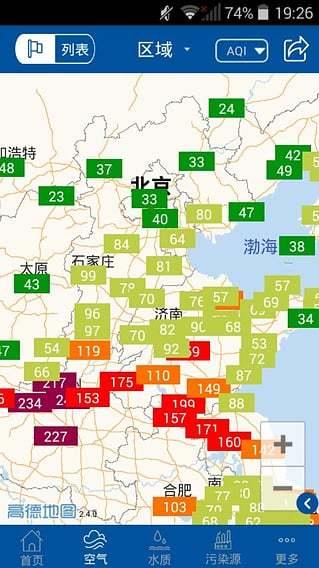 蔚蓝地图图3