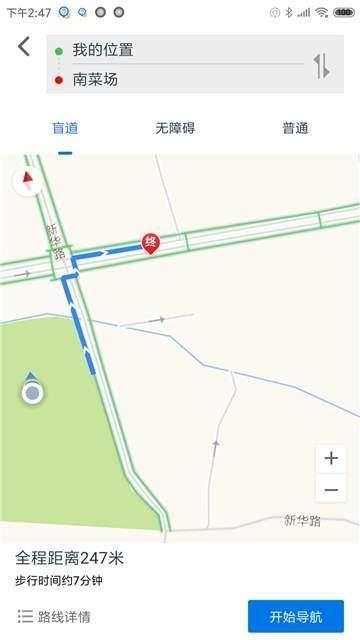 松阳无障碍地图图2