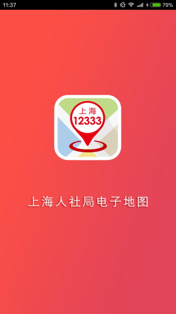 上海人社地图图1