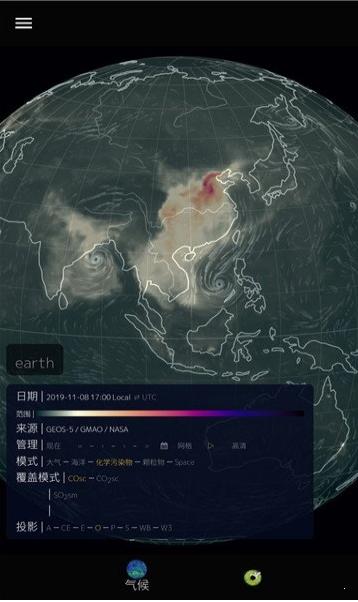 瞭望地球图2