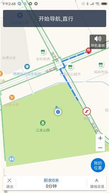 松阳无障碍地图图1