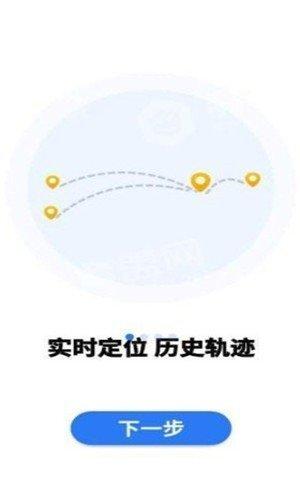 位知宝破解版图3
