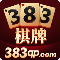 383棋牌官网版