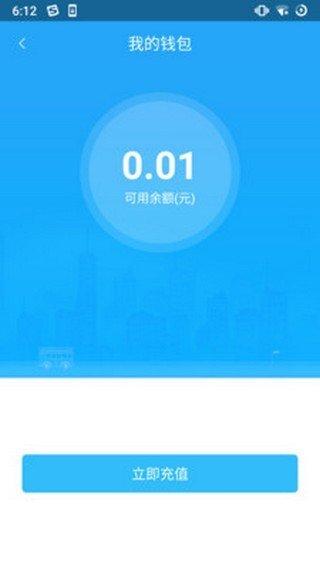 湘潭出行图1