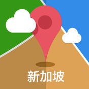 新加坡离线地图