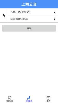 上海公交图4