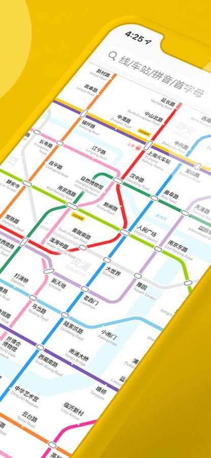 南京地铁通图3