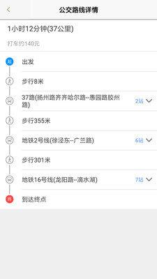 上海公交图3