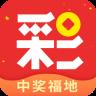 高赔彩票平台app