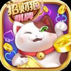 招财猫棋牌app8133