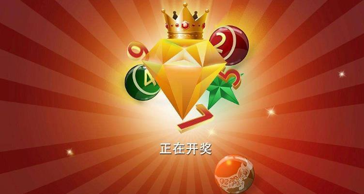 看香港开奖结果app推荐
