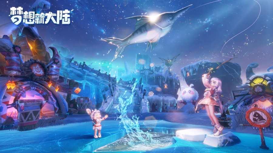 梦想新大陆图2