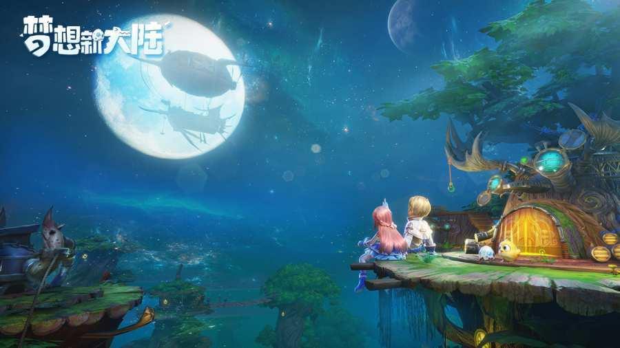 梦想新大陆图1